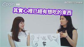 日本女生有想吃的東西不會表達出來