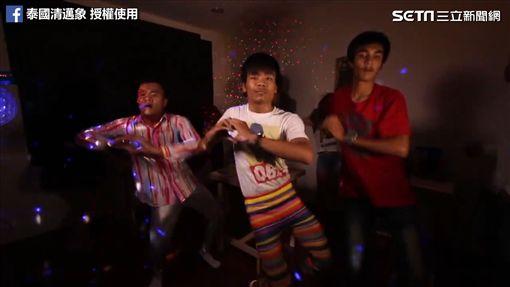 泰國流行舞步,讓你成夜店焦點
