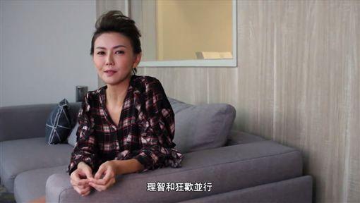孫燕姿 /截自環球音樂影片