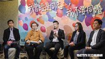 下一代幸福聯盟「我曾經是同志,我不要同婚」記者會 圖/記者林敬旻攝