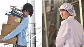 新垣結衣電影《混雙》劇照。(合成圖/翻攝自@mix_pingpong twitter)