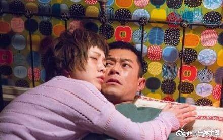 古天樂,郭采潔/翻攝自微博