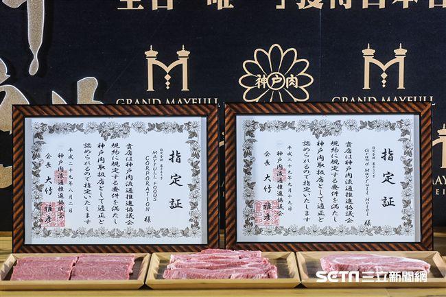 美福大飯店,神戶牛,日本和牛。(圖/記者林敬旻攝)
