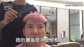 「幫你抓髮蠟」背後真相 髮型師手誤的各種補救辦法