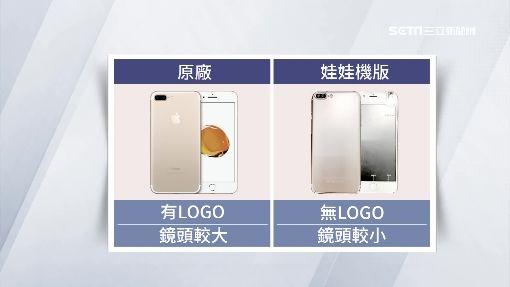 夾兩支手機超興奮!螢幕秀「榮耀i7」傻眼