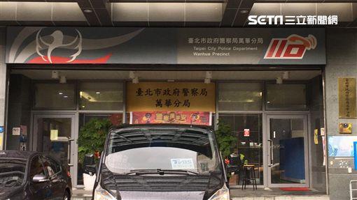 台北市萬華分局外觀(楊忠翰攝)