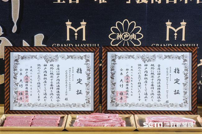 美福大飯店日本神戶牛 (圖/記者林敬旻攝)