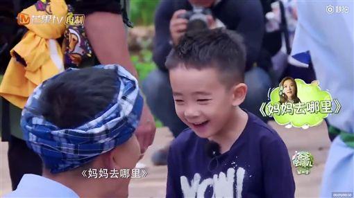 爸爸去哪兒,陳小春,Jasper,李銳(圖/翻攝自秒拍)