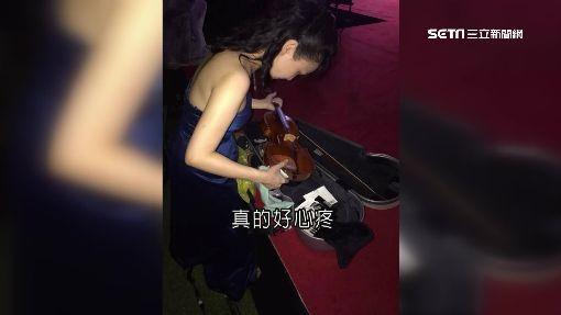 美女首席留法歸國 實力駕馭上億小提琴