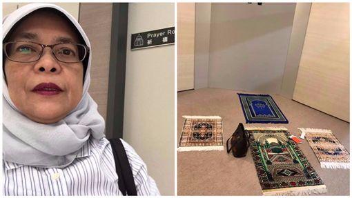 桃園機場,穆斯林祈禱室 圖/翻攝自Halimah Yacob臉書新加坡總統哈莉瑪