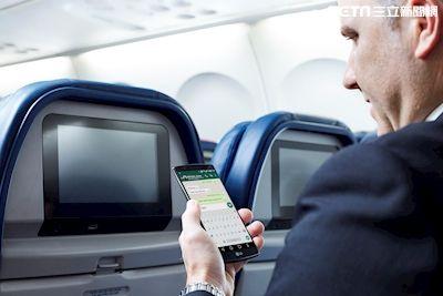 達美航空推出免費即時訊息服務。(圖/達美航空提供)