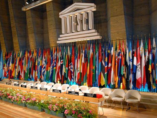 美國與以色列宣布退出聯合國教科文組織美國12日宣布,將退出聯合國教科文組織(UNESCO),原因包括教科文組織需要根本改革,美國也擔憂持續反以色列的偏見。以色列隨後也決定跟進退出。(照片取自教科文組織官網)中央社 106年10月13日