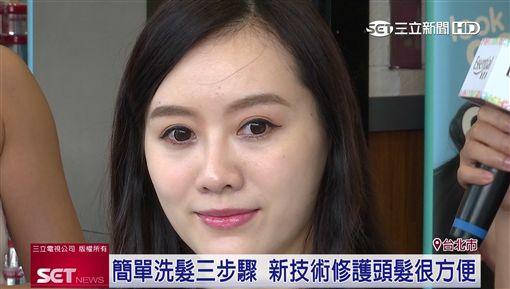 花王逸萱秀(新聞台)