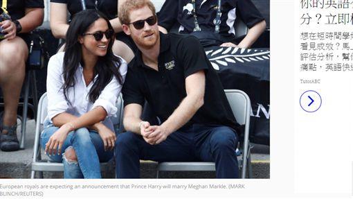 哈利王子(Prince Harry)美國女星梅根馬可(Meghan Markle)http://www.nydailynews.com/entertainment/gossip/confidential/prince-harry-meghan-markle-wedding-buzz-belgrade-article-1.3558706