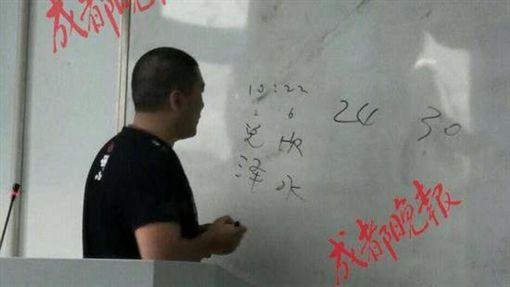 中國大陸成都體育學院老師,宗爭,(微博)