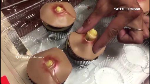 這款蛋糕長痘徵信社收費痘 看起來好噁大陸尋人又想吃