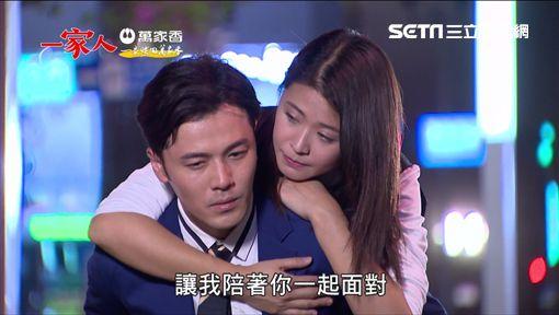 一家人,黃文星,李燕