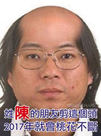 ▲舒子晨仿效這名男子的髮型。(圖/翻攝自舒子晨臉書)