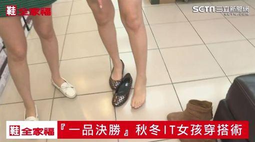 蔡小潔上節目A四雙鞋 主持人直言:賺很大!圖/翻攝自哇趣臉書https://www.facebook.com/SETOhMyGod/videos/1729126257158672/