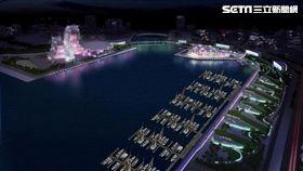 愛河灣遊艇碼頭專區,碼頭專區,遊艇,高雄港。