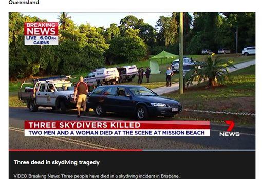 空中纜繩纏住!澳洲3傘客墜落身亡 目擊者:什麼都做不了圖翻攝自7NEWShttps://au.news.yahoo.com/a/37458471/three-killed-in-skydiving-accident-at-mission-beach-queensland/