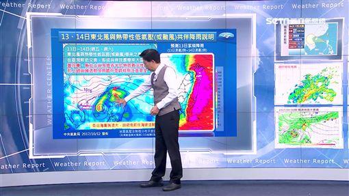 雨還沒下完!「共伴效應」今明發威 小心致災豪雨|三立準氣象|20171013|三立新聞台