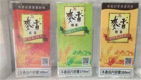 麥香,奶茶,綠茶,紅茶,差異,包裝,Dcard 圖/翻攝自Dcard