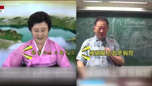 狂教授錕P出奇招 模仿李春姬相似度破表