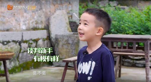 陳小春,Jasper,小小春(圖/翻攝自湖南衛視芒果TV官方頻道 YouTube)