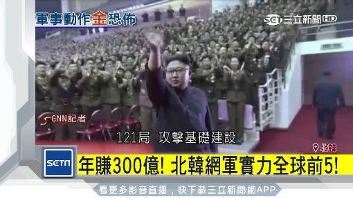 又核試?北韓地震恐是先前試爆貽禍