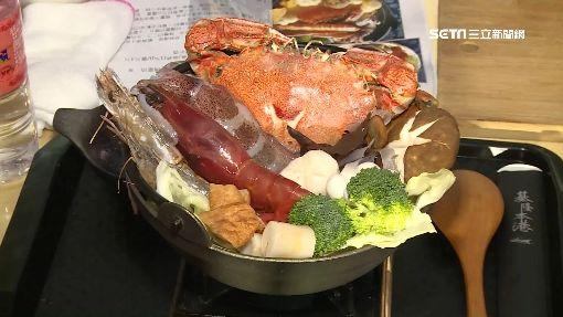 這一味超鮮! 基隆海產上桌 漁夫鍋超滿足