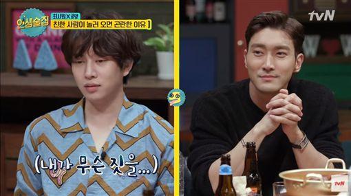 Super Junior,交往,金希澈,始源,撞菜,爆料,劈腿/YouTube