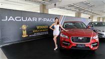 18年式Jaguar F-PACE車系