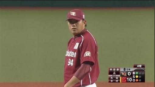 宋家豪(圖/翻攝自太平洋聯盟TV)