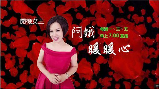 楊月娥開節目分享暖心小故事(圖/翻攝自楊月娥臉書)