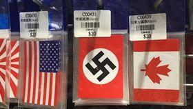 竹北商店賣納粹貼紙(圖/翻攝自新竹爆料公社)