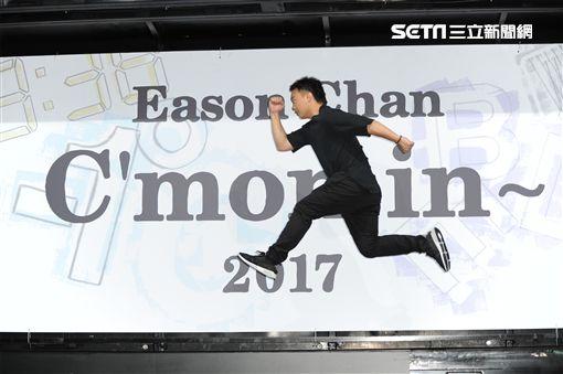 ▲陳奕迅來台宣傳新專輯。(圖/環球提供)