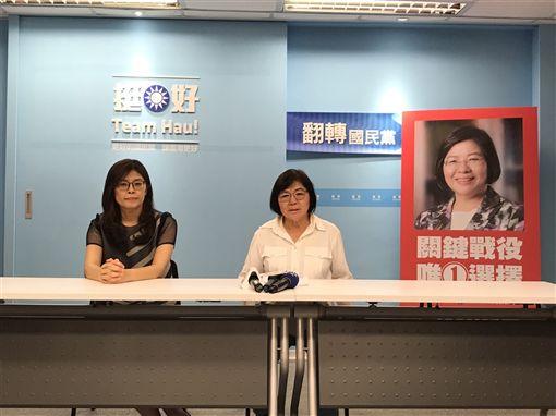 黃呂錦茹當選國民黨台北市黨部主委。(黃呂錦茹提供)