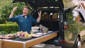 Discovery,Jamie Oliver,冰淇淋,香料,行動廚房,料理,吐司機,改車 圖/翻攝自YouTube https://goo.gl/zkMBBj
