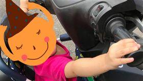 機車,父母,同理心,爆怨公社,母親,警察,家庭,危險,安全 https://www.facebook.com/photo.php?fbid=520635898275266&set=gm.1775085612510481&type=3&theater