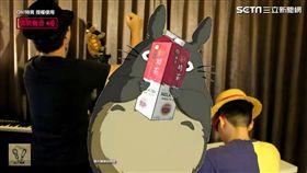超可愛的龍貓也來搶厚奶茶?