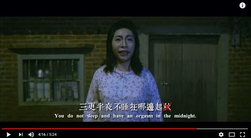 ▲如花在MV片尾驚喜現身。(圖/翻攝自YouTube)