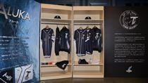 「ALUKA」贊助亞冠賽中華隊球具和球衣。(圖/中職提供)