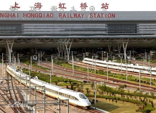 上海虹橋高鐵站(圖/翻攝百度百科)