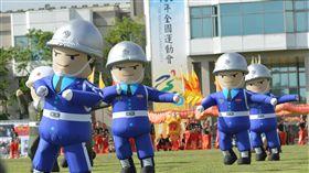 ▲逗趣可愛的國軍娃娃將於宜蘭全運會開幕中出現。(圖/全運會提供)