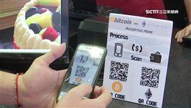 虛擬貨幣買蛋糕 全國首創比特幣消費(比特幣,虛擬貨幣,蛋糕店,高雄,交易,以太幣,幣值,台幣,現金)