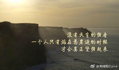 成龍,吳綺莉/翻攝自微博