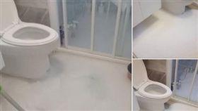 廁所泡超臭泡泡/爆怨公社