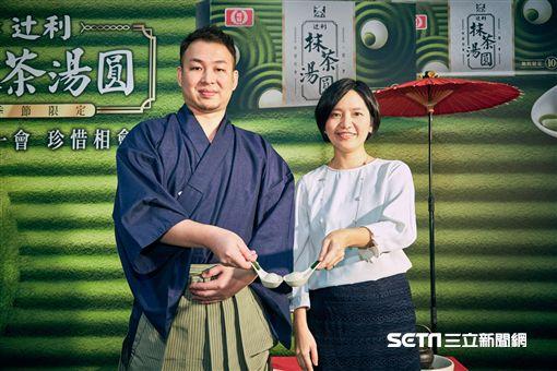 桂冠湯圓與百年辻利茶舗聯名推出抹茶湯圓。(圖/桂冠提供)