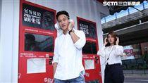 何潤東、楊晴出席「我有我的霸免權─反霸凌行動計畫」公益活動
